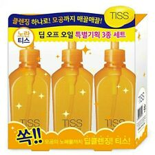 Shiseido TISS Deep Off Cleansing Oil Size 230ml X 3ea Special Event made Japan