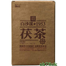 2013 Year 338g Hunan Bai Sha Xi * Baisha River*Anhua Fu Brick Dark Black Tea