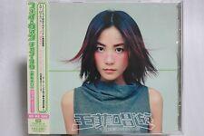 Faye Wong Chang You Japan CD sealed new 5 Bonus TOCP-65710 王菲 唱遊 Eyes on Me 麻醉