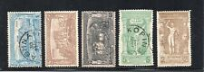 1896 GREECE OLYMPIC GAMES HIGH VALUE STAMPS, CV $1050.00, MINT / USED
