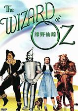 "New DVD  "" The Wizard Of Oz "" Judy Garland, Frank Morgan"