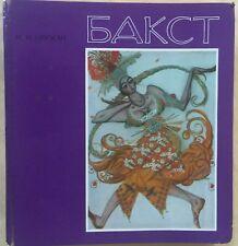 Russian Art Book Leon Bakst Stravinksy Firebird Ballet Deco (1975)