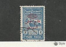 Syria, Postage Stamp, #RA4 Used, 1945