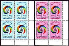 Kuwait 1981 ** Mi.918/19 Bl/4 r.u. Fernsehen Television Sendemast TV