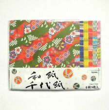Japanese Craft Work Ethnographic Collectables