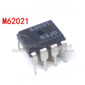 2pcs DIP IC M62021 6202 MITSUBISHI DIP-8
