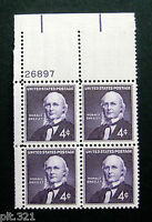 Sc # 1177 ~ Plate # Block ~ 4 cent Horace Greeley Issue (bi5)