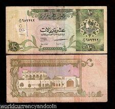 QATAR CENTRAL BANK 10 RIYALS P16 1996 BOAT GCC CURRENCY RARE MONEY BILL BANKNOTE