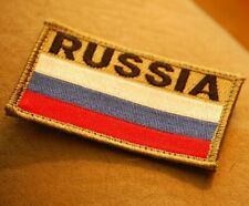 Ultra-Secretive Spetsnaz in Syria SVR Zaslon шеврончиков vêlkrö FLAG: RUSSIA