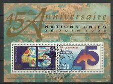 UNO-Genf/ 45 Jahre UNO MiNr Block 6 o Ersttagstempel