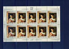 Russland 2007 Mi.1398 A Kleinbogen gezähnt 12 - Gemälde Die arme Elisa **/MNH