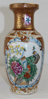 Vintage Chinese Porcelain Vase Beautifully Decorated with Birds & Flowers