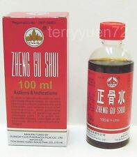 YULIN 正骨水 Zheng Gu Shui Relieve Joint Muscle Pain Fatigue Medicated Oil 100ml