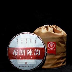 organic 357g Brown High Mountain Pu-erh cooked tea cake Shu tea original Puerh