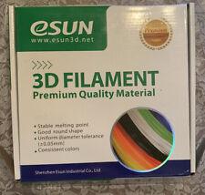 2.85mm PETG 3D Filament - 1kg - Blue - ESUN - New