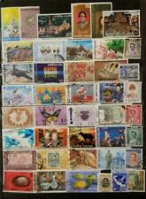 Thailand Stamp Lot Used T3457