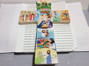 """HALLMARK MY BIBLE STORIES WOOD CROSS New with Tag """"Story of the Bible"""""""