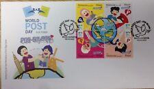 Malaysia 2017 World Post Day ~ FDC