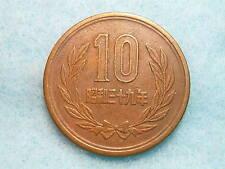 JN-43: JAPAN, 10 YEN, Japanese Year :39, AD 1964