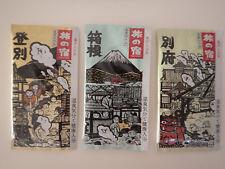 3 x Original japanisches Badesalz, je 25g