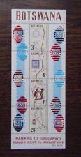 Botswana 1972 Mafeking - Gubalawayo Runner Miniature Sheet MNH