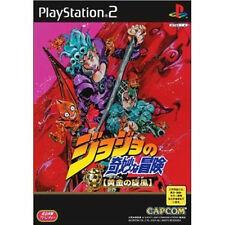 JoJo's Bizarre Adventure  PS2 Import Japan