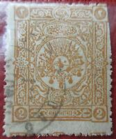 SCUSA-Turkey stamp-1892-Tughra & national coat-of-arms-2-USED VF CV=$150 SG-N153