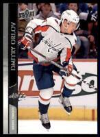 2020-21 UD Series 1 French #189 Dmitry Orlov - Washington Capitals