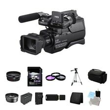 Sony HXR-MC2000U Shoulder Mount AVCHD Camcorder 64GB Package