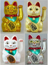 "8"" Swinging Arm Fortune Cat Maneki Neko - Battery Powered Lucky Cat"