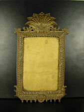 Cadre XIX th pour miroir ou photo frame for mirror or picture Rahmen für Spiegel