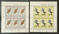 New Zealand. Health Stamps Mini Sheets. SG MS832a. 1965. MNH. CV £38.00. #LC382