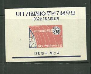 KOREA 1962 SC:348a UIT SS LH (U68)