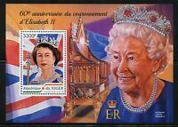 NIGER  2018 60th CORONATION ANNIVERSARY OF QUEEN ELIZABETH II SOUVENIR SHEET  NH