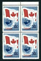 Canada #453p(51) 1967 5 ct CONFEDERATION CENTENNIAL FLAG MARGIN BLOCK W2B MNH