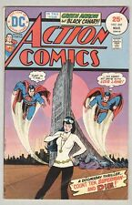 Action Comics #445 March 1975 VG- Green Arrow, Black Canary