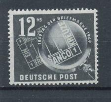 DDR Nr. 245, einwandfrei postfrisch, siehe Bild.