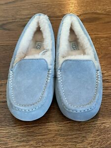NWOB Ugg Ansley Light Grey Slippers Size 7 Retail $99