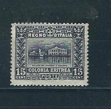 Italy Eritrea Stamps 47 Sas 36 15c Govt Bldg Massaua MVLH F/VF 1910 SCV