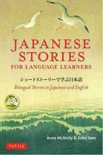 Japanese Stories for Language Learners by Anne McNulty Book With Other Items