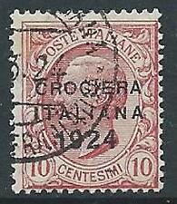 1924 REGNO USATO CROCIERA ITALIANA 10 CENT - U40