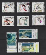 China PRC 1985 J103 T95 Olympics & Water Project Set x 2 MNH