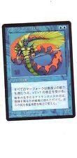 MTG JAPANESE BLACK BORDERED LORD OF ATLANTIS FBB SLIGHT CREASED BLUE RARE ASIAN