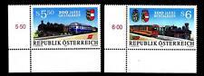 AUSTRIA - 1994 - Centenario delle linee ferroviarie delle valli di Mur e del Gal