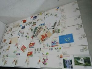 Nystamps PR China large FDC First Day Cover stamp collection