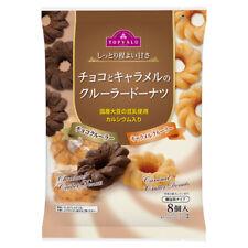 Topvalu, Cruller Doughnut, Caramel & Chocolate, 8 pcs, Japan