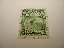 Old China Stamp 1913 Deep Green