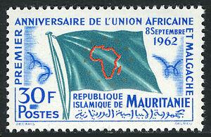 Mauritanie 170, MNH African-Malagasy Union Drapeau, 1962