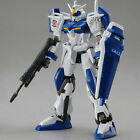 GUNDAM SEED HD Remaster HG High Grade 1/144 R02 Duel Assault Shroud MODEL KIT