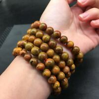 Natural Zhanguo Warring States Golden Red Agate Crystal Bead Bracelet 8-9mm